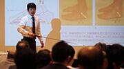 特別講義【構造医学を学ぶにあたって02】