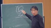 医と宗教 ~構造医学の思想哲学~