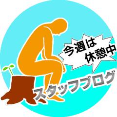 yasumi-1